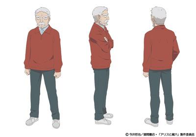 蔵六_全身_r_WEB