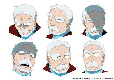 蔵六_表情2_r_WEB