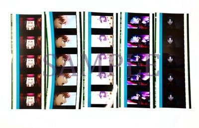 【FateHF】5週目来場者特典35mmフィルムコマ(サンプル2)