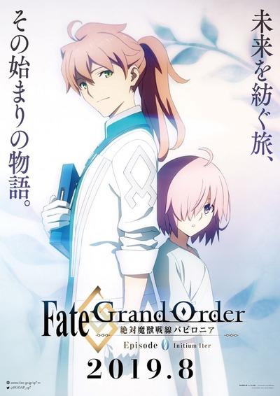 TVアニメ「Fate/Grand Order -絶対魔獣戦線バビロニア-」10月5日よりTOKYO MX他で放送開始!