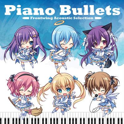 2.ピアノバレッツジャケット