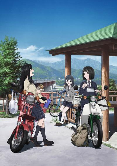 TVアニメ「スーパーカブ」4月14日放送の第2話「礼子」あらすじ&先行カット公開