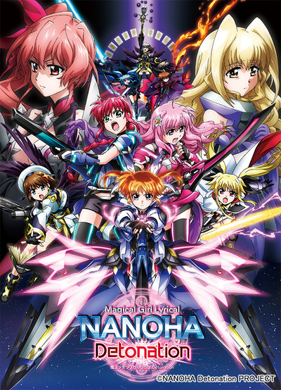 nanoha4th