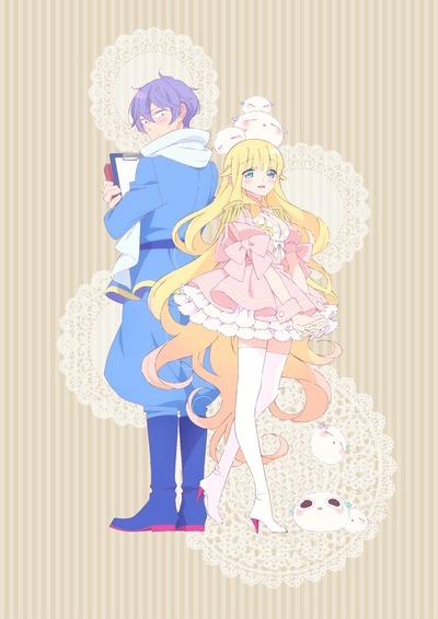 TVアニメ「ベルゼブブ嬢のお気に召すまま。」2018年10月より放送開始! キービジュアル第1弾&ティザーPV公開