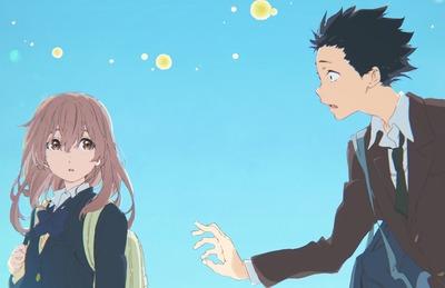 第40回日本アカデミー賞の<アニメーション作品賞>を「聲の形」「君の名は。」「この世界の片隅に」など5作品が受賞