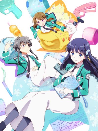 TVアニメ「魔法科高校の優等生」2021年7月より放送開始! ロングPVを公開