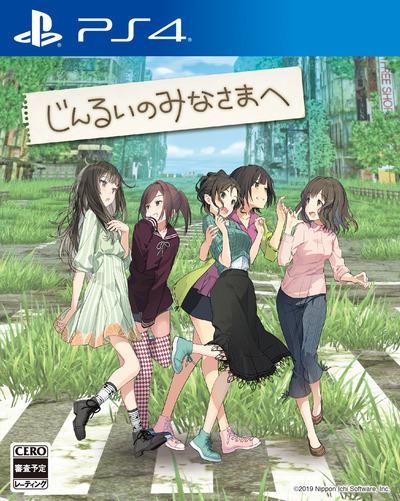 PS4版(CERO未定)
