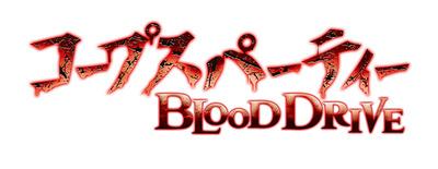 CPBD_ロゴのコピー