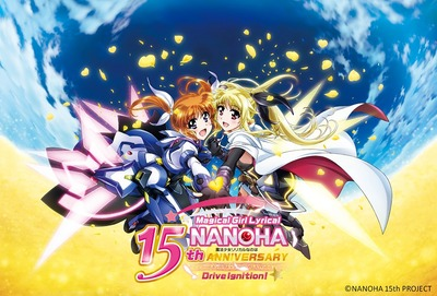 nanoha15th_rogo_s