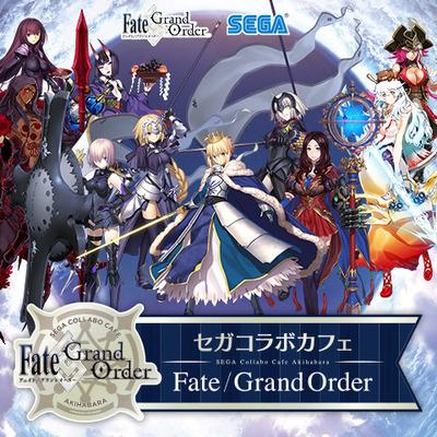 FGO_banner
