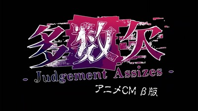 20200306_tasuketsu anime_C