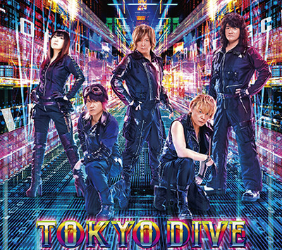 TOKYODIVE_H1_forweb