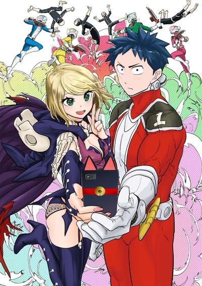 月刊少年マガジン連載中の戦隊ラブコメ「恋は世界征服のあとで」TVアニメ化決定!