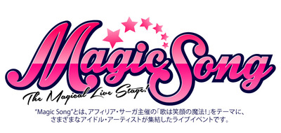 MagicSong_logoのコピー