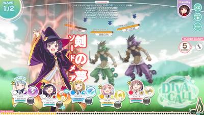 15_バトル画面03:サポートスクリプト(マーリン「剣の夢」)