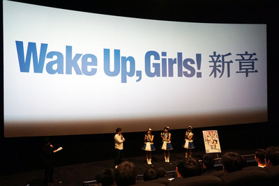 Wake Up, Girls!上映会2