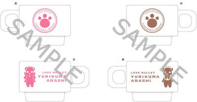 46_【ユリ熊】マグカップのコピー