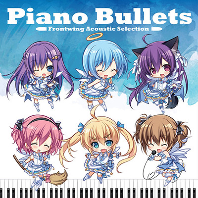 Piano Bulletsジャケット