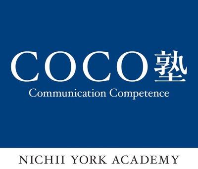 COCO_rogo