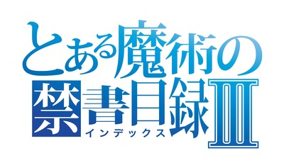 IDX3_logoのコピー