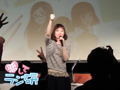 「恋してラジ研」公開収録イベント03