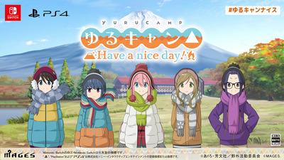 アドベンチャーゲーム『ゆるキャン△ Have a nice day!』Nintendo Switch/ PS4で2021年秋に発売決定!