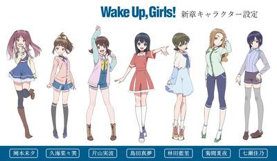 Wake Up, Girls!新章 キャラクター設定