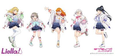 新シリーズ「ラブライブ!スーパースター!」スクールアイドルグループ・Liella! デビューシングル「始まりは君の空」が4月7日に発売決定