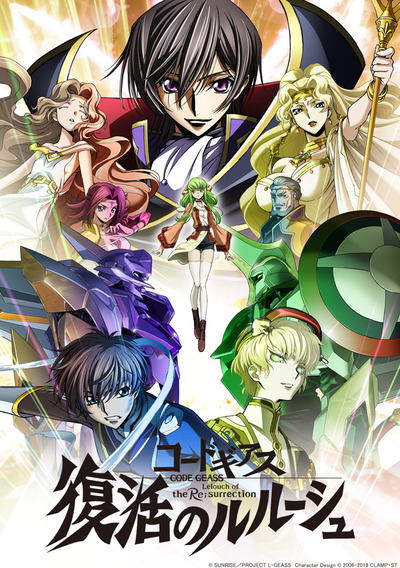 CG_L-GEASS-Re_KEY2_WEB