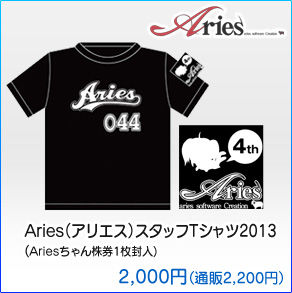 ariesTシャツ