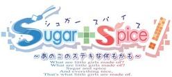 シュガスパロゴ