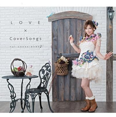 sakakibara_cover500