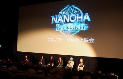 nanoha0817_2