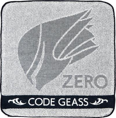 towel_WEB