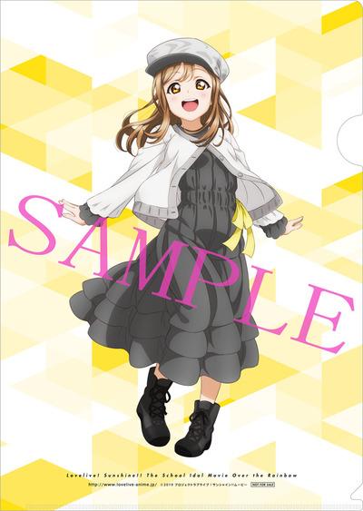 7-花丸sample_WEB