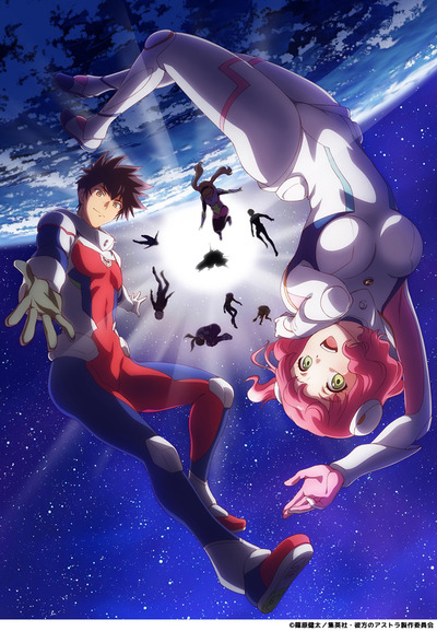 「彼方のアストラ」TVアニメ化で原作者・篠原健太からコメント到着! シリーズ構成を海法紀光、アニメーション制作はLercheが担当