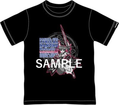 キャラTシャツ(なのは)