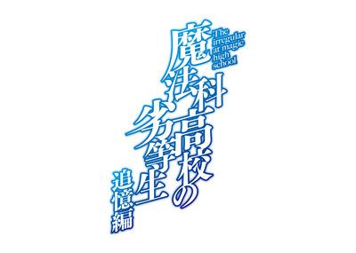 tuioku_logo