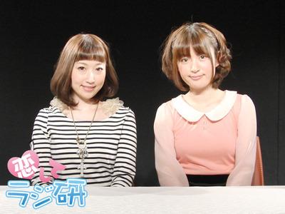 「恋してラジ研」公開収録イベント01