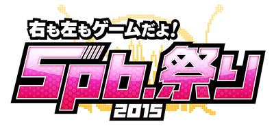 5pb祭りロゴのコピー