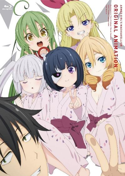 7巻オリジナルアニメBD付き限定版_アニメジャケット
