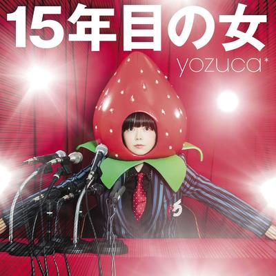 yozuca_15year_jaket