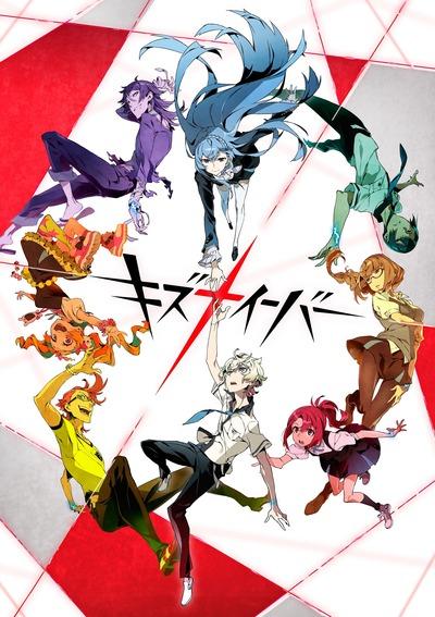 kiznaiver_B2_poster1019_visual_karu