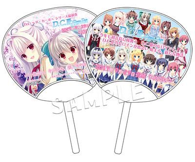 item_fan