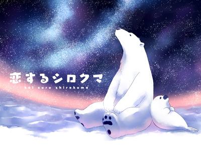 ロゴあり星空を見上げるふたり