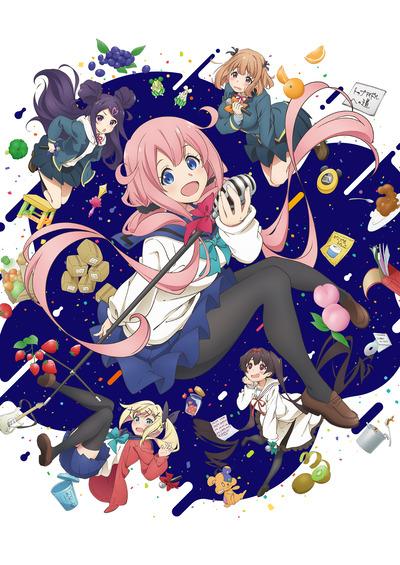 TVアニメ「おちこぼれフルーツタルト」ティザービジュアル公開! サイトもオープン