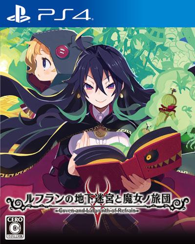 PS4ルフ魔女_製品画像