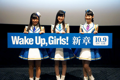 Wake Up, Girls!上映会1