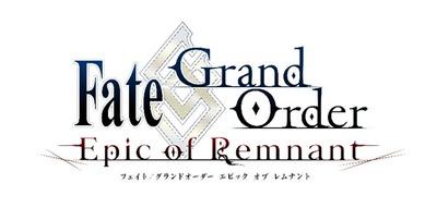 【FGO】ロゴ