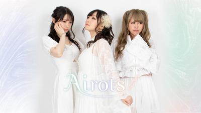 1.Airots写真